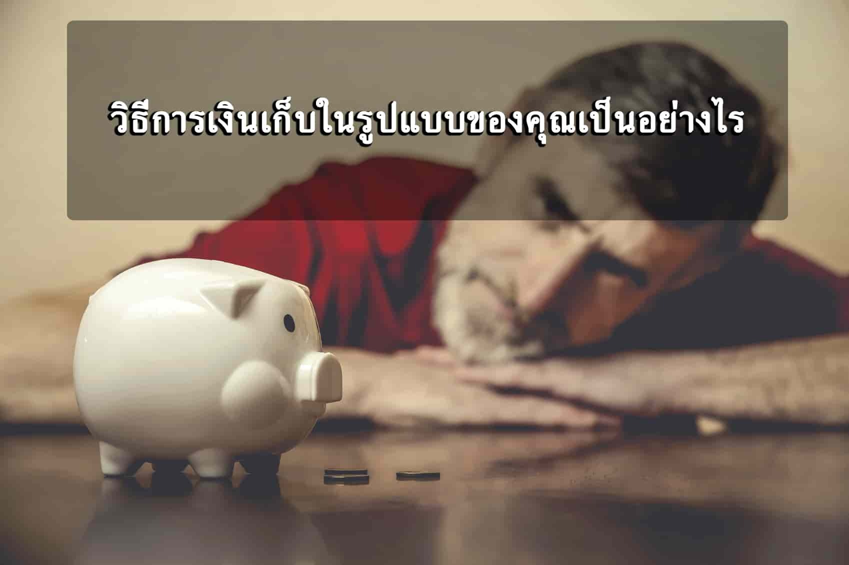 Finance_collection