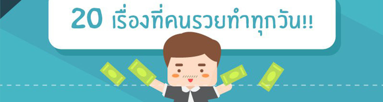 money_god