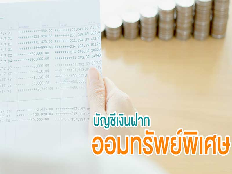 Fixed-Deposit-Accounts